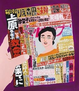 LEE KAN KYO『ジャケがいい』展、開催決定!!_e0045977_20455241.jpg