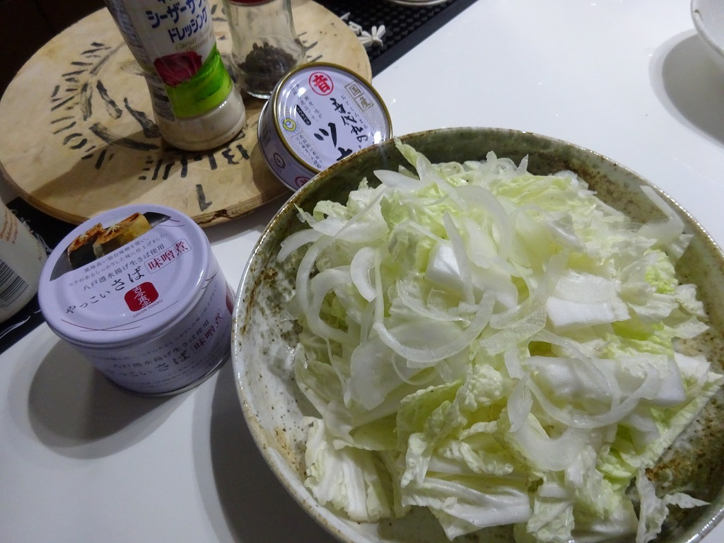 実家からの野菜第三段は、美味しく加工されている_d0061678_12071482.jpg