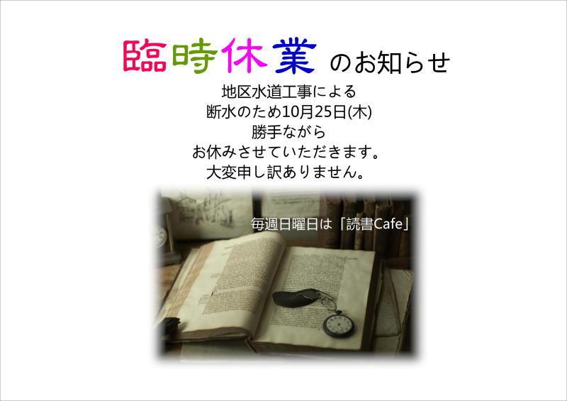 e0359584_10103031.jpg