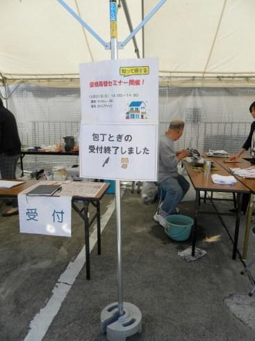 桂台まつりを開催しました_e0190287_08581337.jpg