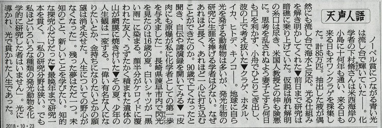 2018年10月23日 茨城桜ライオンズクラブー台湾新店ライオンズクラブ国際親善交流  その12_d0249595_07282332.jpg