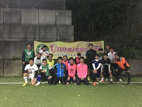 UNO 10/22(月)15周年記念開催 at UNOフットボールファーム_a0059812_18214909.jpg