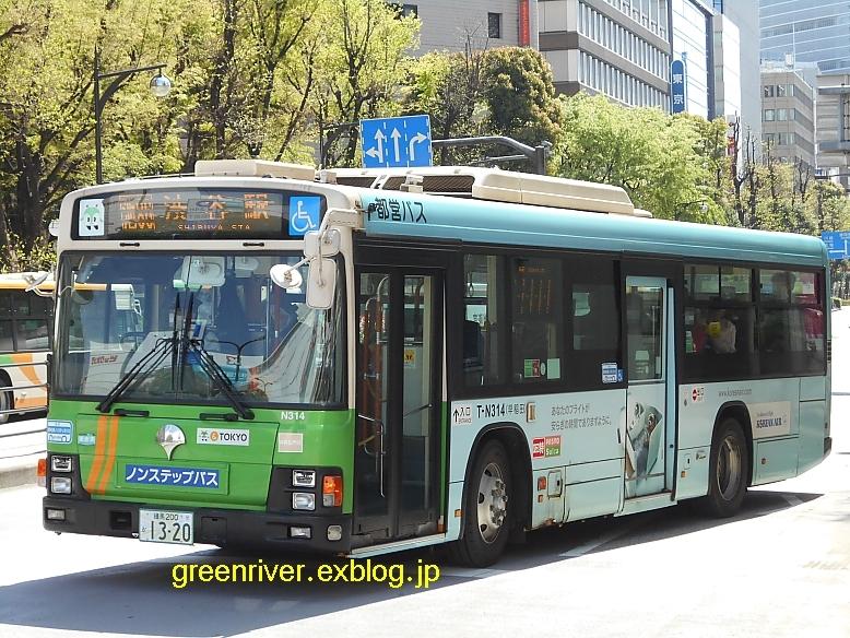 東京都交通局 T-N314 【KOREAN AIR】_e0004218_20464938.jpg
