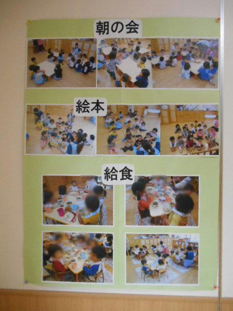 うさぎ組・りす組 給食懇談会_e0148419_13364014.jpg