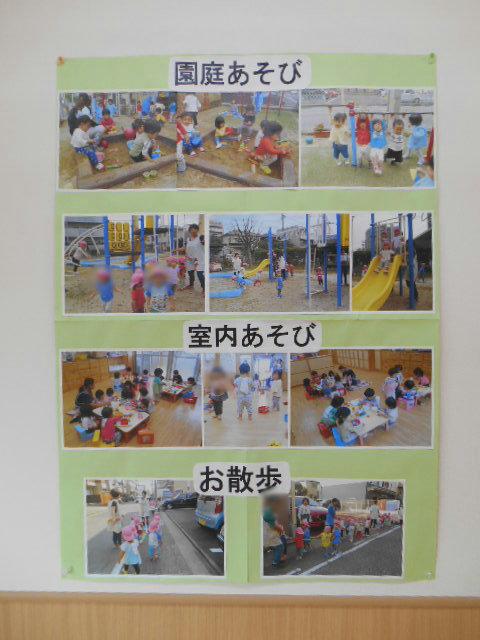 うさぎ組・りす組 給食懇談会_e0148419_13365826.jpg