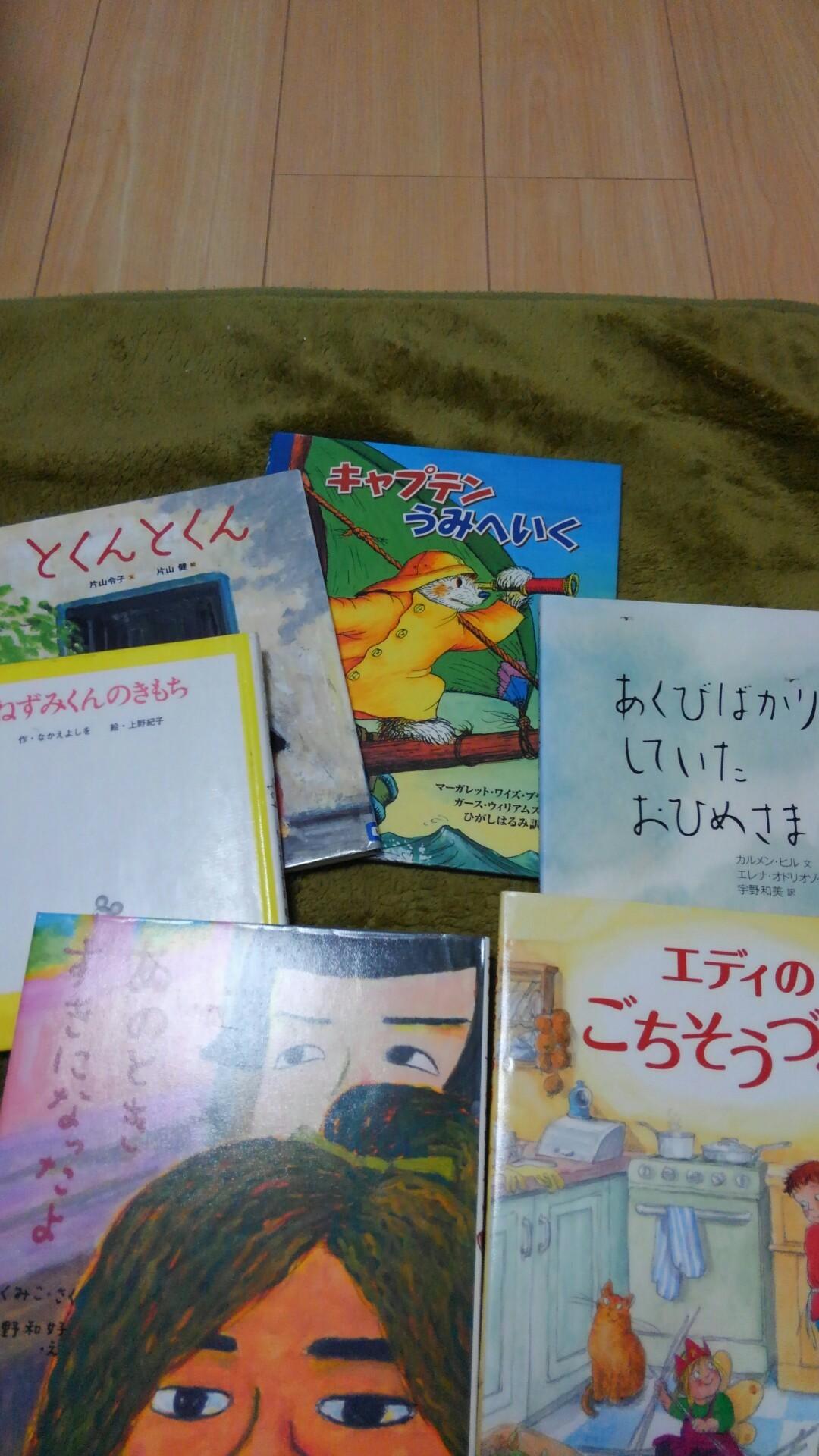 e0046526_20165982.jpg
