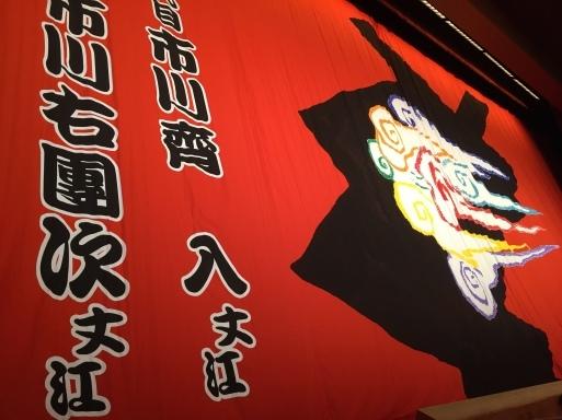 10月大歌舞伎_c0223630_14362433.jpg