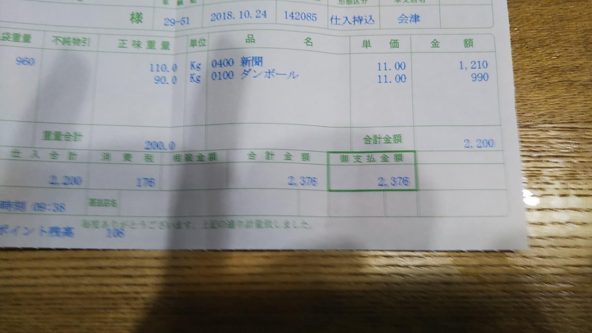 f0032130_11045865.jpg
