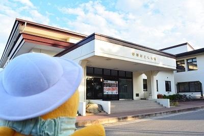 【お知らせ】10月28日は野田村総合文化祭なのだ。_c0259934_16594153.jpg