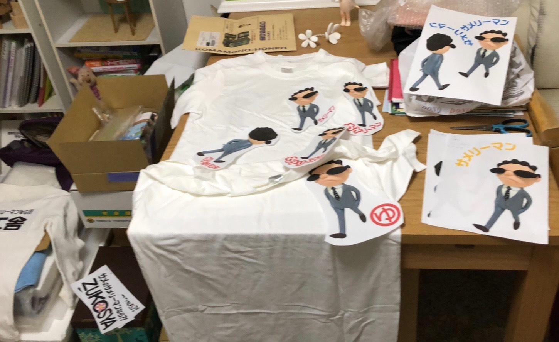 サメリーマンTシャツ 考案中_f0395434_00432539.jpg