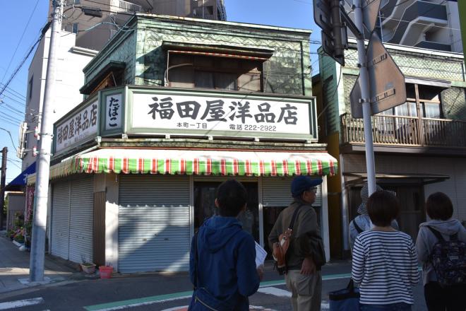 アートさんぽ[川口モダン建築探訪]を開催しました。_c0222139_20154701.jpg