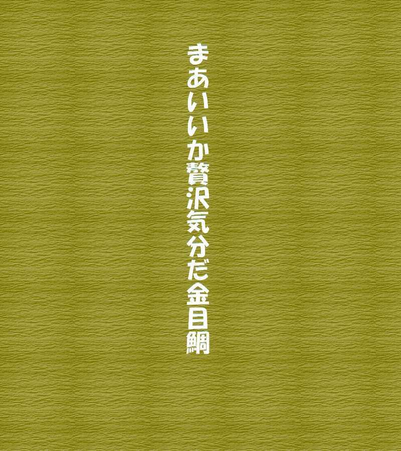 f0117041_06163645.jpg
