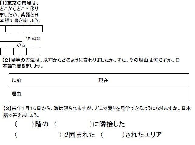 e0147742_13014487.jpg
