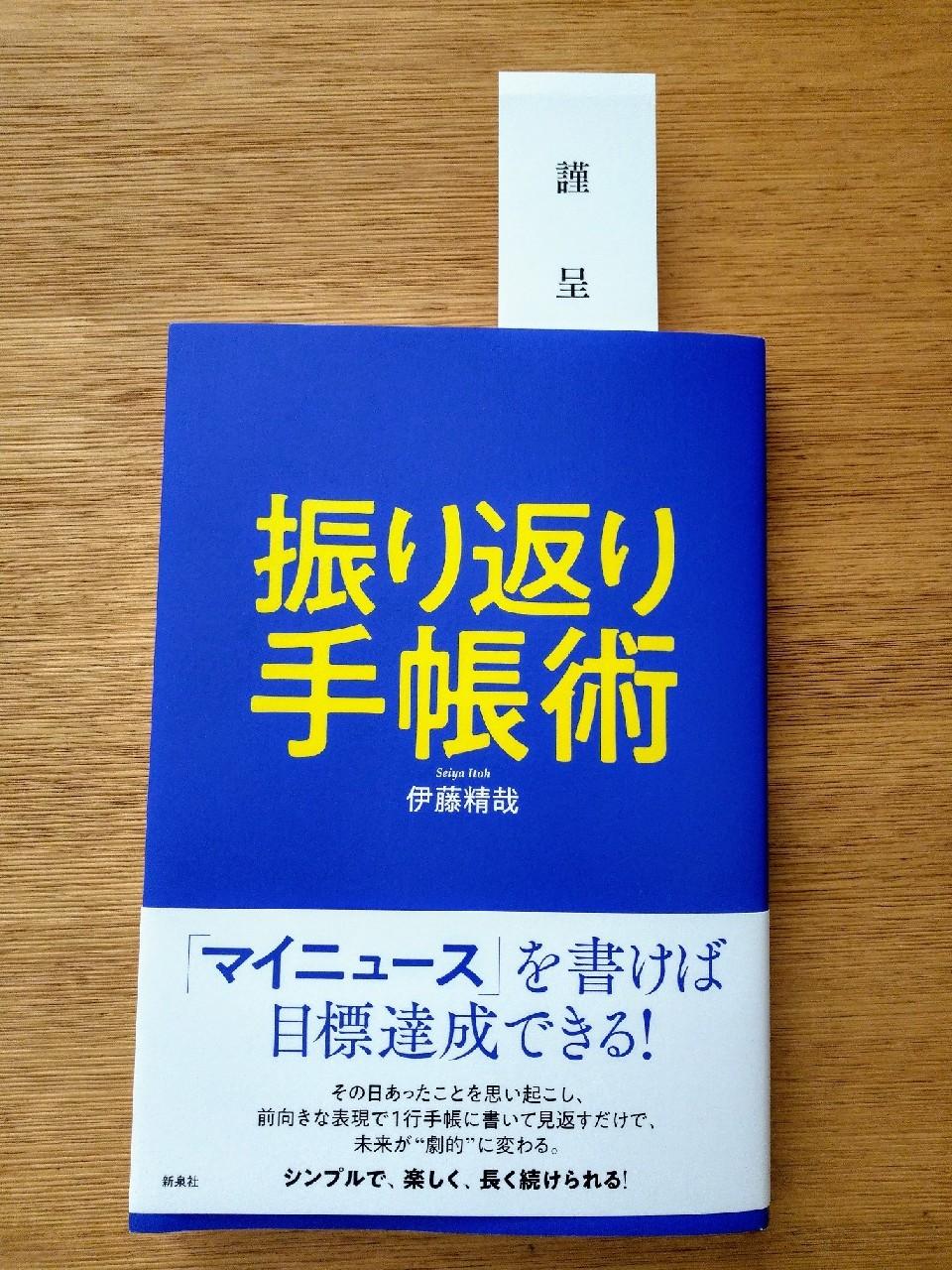 f0164842_20463207.jpg