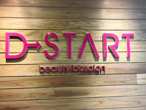 D→START (四日市)_e0292546_00004703.jpg