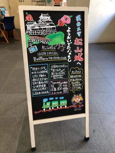松山城_e0292546_07192643.jpg