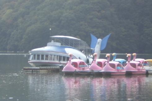 相模湖に行ってまいりました!!_d0178056_18010947.jpg
