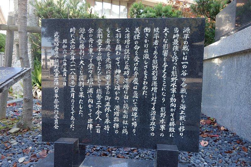 田辺市の鬪雞神社_c0112559_08462042.jpg