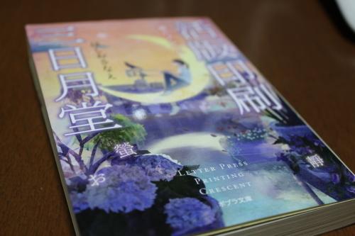 10月24日 読書の秋を楽しむ_a0023466_22002586.jpg