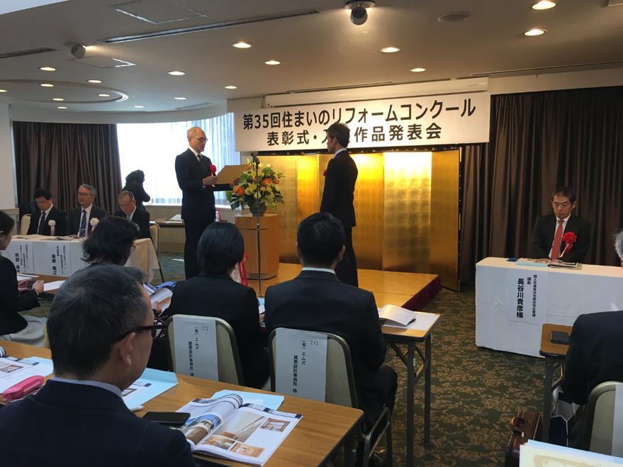 授賞式で東京へ_c0354072_08004147.jpg