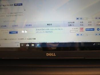 d0387174_14122081.jpg