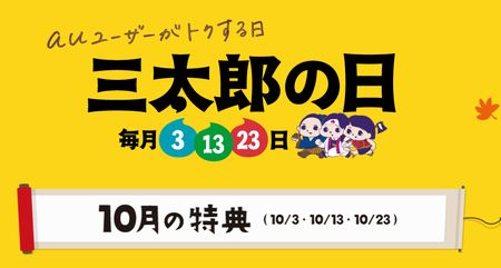 焼き鳥弁当 ✿ 三太郎の日(๑¯﹃¯๑)♪_c0139375_12191226.jpg