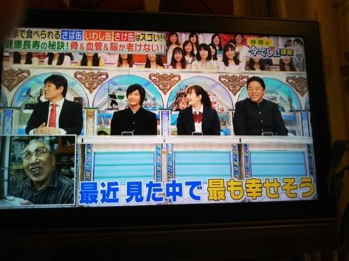 No.4063 10月24日(水):「生」より「缶詰」の魚の方が身体にいい?!_b0113993_16284455.jpg