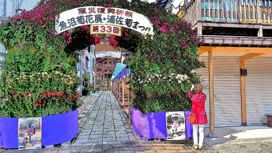 体験住宅「浦佐びしゃもん亭」で面白写真を撮ってみました_c0336902_21081354.jpg