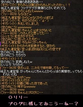 f0072010_14015990.jpg