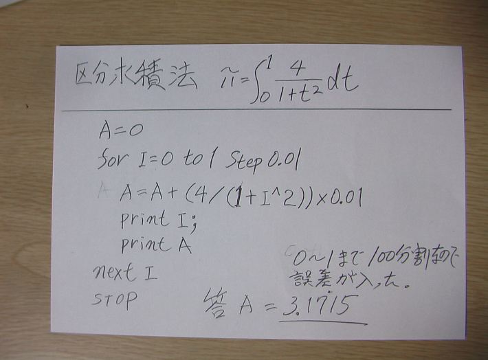 c0335218_21021426.jpg