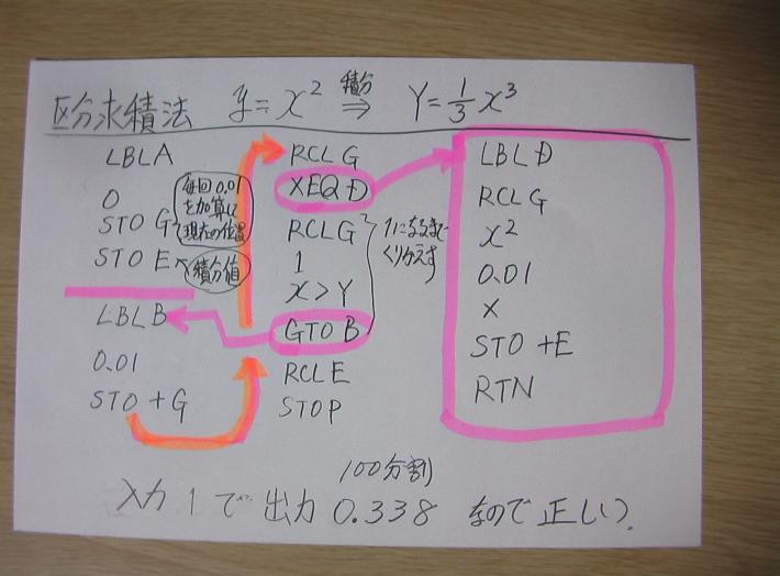 c0335218_21024034.jpg