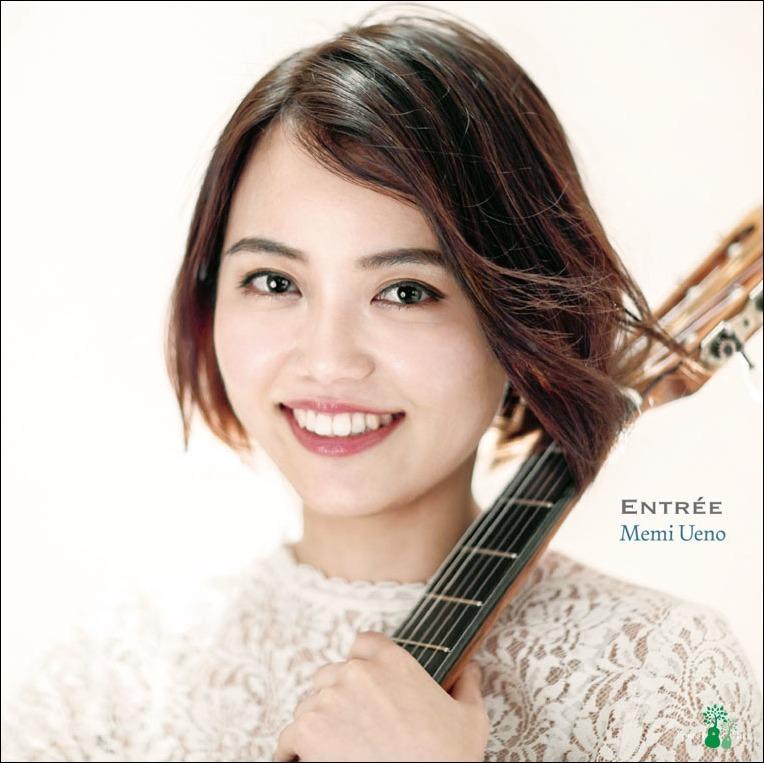 上野芽実さんの1st アルバム「アントレ」_e0103327_13081163.jpg
