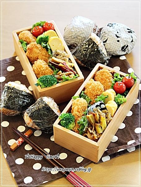 カニ釜飯おにぎり弁当とパン焼き・ミニミルクブレッド♪_f0348032_18012642.jpg