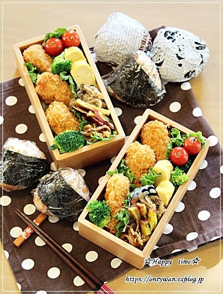 カニ釜飯おにぎり弁当とパン焼き・ミニミルクブレッド♪_f0348032_18013595.jpg