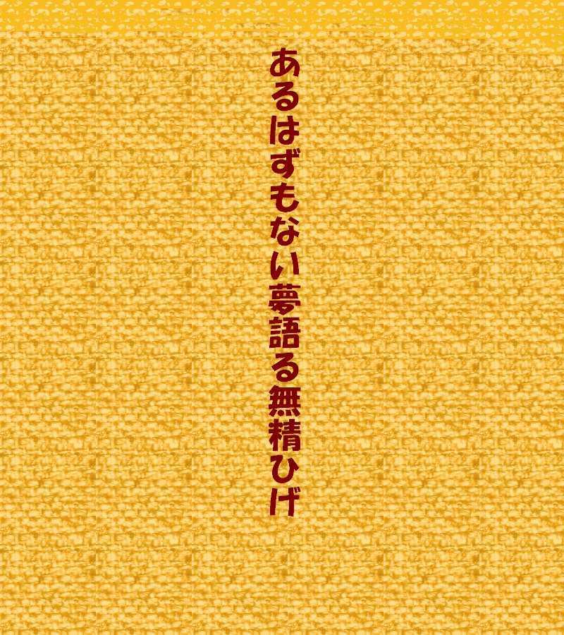 f0117041_06035061.jpg