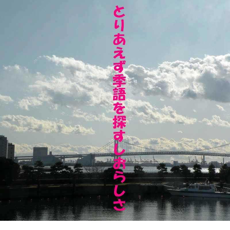f0117041_06384856.jpg