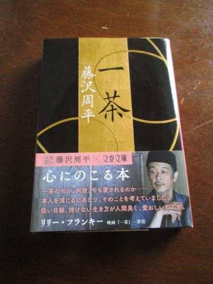 読書の秋~~_a0279743_08284658.jpg