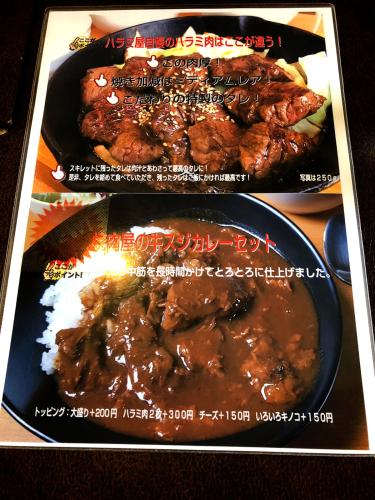 焼肉ハラミ屋_e0292546_03484763.jpg
