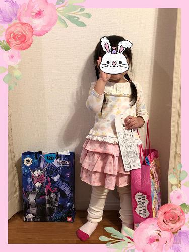 スーリーのセーラーカラージャンパースカート&しまむら。_f0108346_23143726.jpg