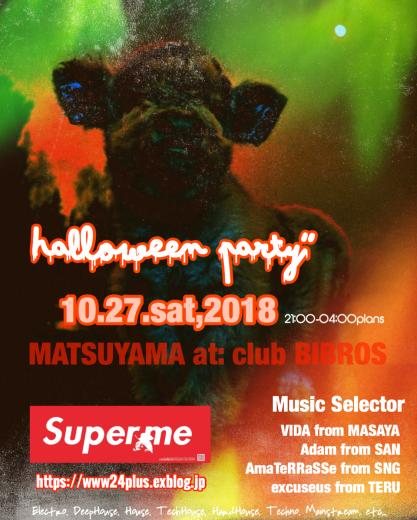 2018.10.27.SAT|- Halloween Party 2018 - @club BIBROS_f0148146_18461437.jpeg