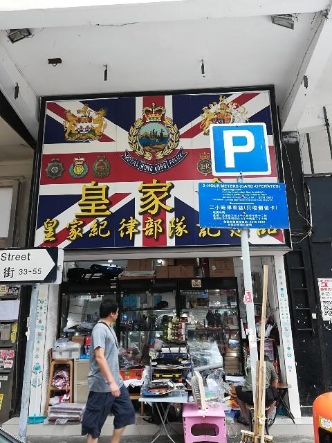 深水埗→太子_b0248150_03282960.jpg