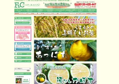 米作りへの挑戦!稲刈りの様子!手刈り&掛け干しなんです!その2(稲刈り終了しました!)_a0254656_18134408.png
