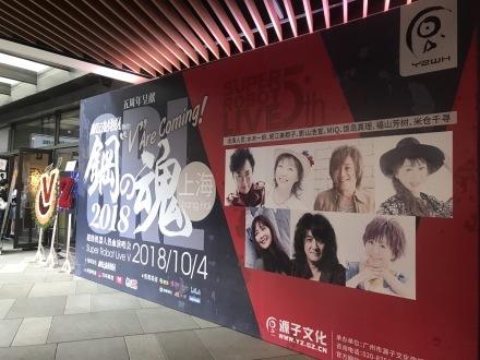 上海写真集_f0204368_02073594.jpg