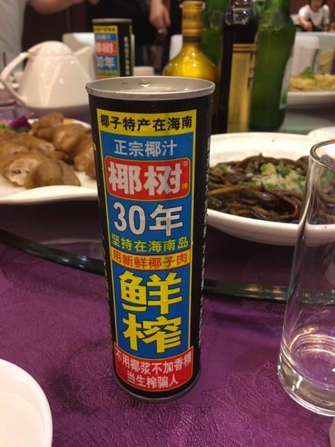 上海写真集_f0204368_02172381.jpg
