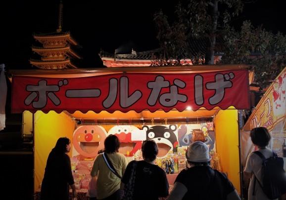 秋祭りⅢ_d0389370_13562767.jpg