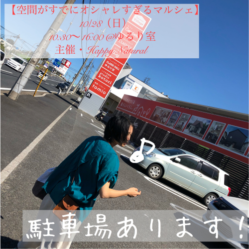 c0228778_08151678.jpg