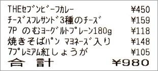b0260581_17375557.jpg