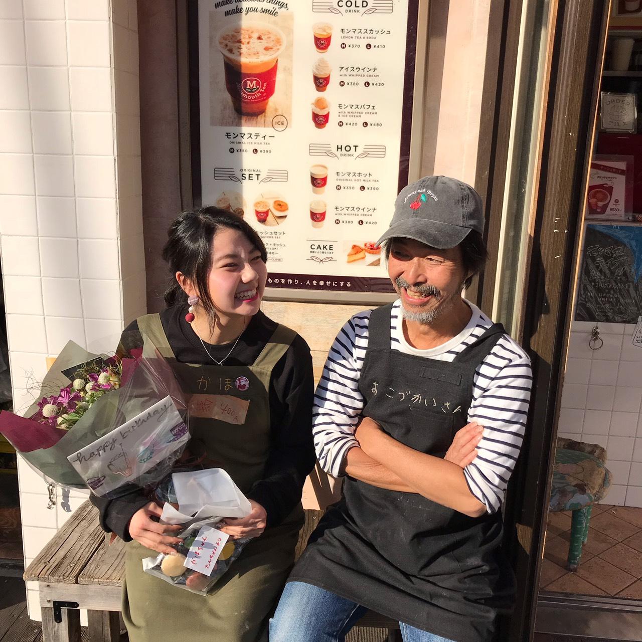 「happybirthdayかほちゃん、」_a0075684_9295546.jpg