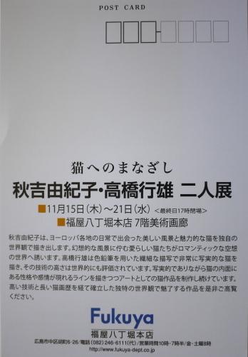 b0236186_10345853.jpg