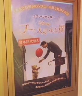 ザ・ディズニー映画_a0213793_18171041.jpg
